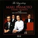 巌本真理sq Live Recordings Vol.1-所沢 1974 Haydn, Mozart, Beethoven