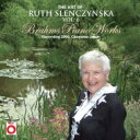 Brahms ブラームス / Piano Pieces: Slenczynska