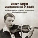 Barylli Schneiderhan: Sp Recordings +odnoposoff