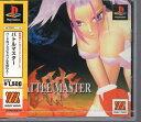 PS バトルマスター1500