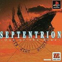 PS セプテントリオン ベスト PlayStation