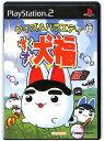 すくすく犬福/PS2/SLPM-62424/B 12才以上対象