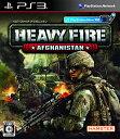 ヘビーファイア アフガニスタン/PS3/BLJM60504/C 15才以上対象