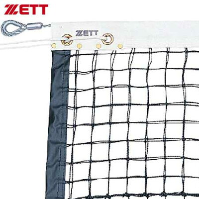 ZETT ゼット 硬式テニスネット A-2 ZN1301