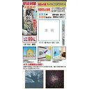 菊池襖紙工場 KIKUCHI FUSUMA MANUFACTURING 防災フィルム 46CM×1.8M巻 透明