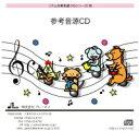 CD CD RS084CD リズム奏 アンパンマンのマーチ CD RS084CD アンパンマンノマーチ