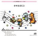 CD CD RS092CD リズム奏 雪だるまつくろう CD RS092CD ユキダルマツクロウ