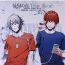 PS2 咎狗の血 True Blood ORIGINAL SOUND TRACK 限定版BOX/CD/GRN-002