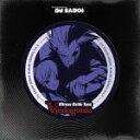 Nitrous Oxide Tune~吸血殲鬼ヴェドゴニア~DJ SADOI REMIX ALBUM SERIES Vol.2/