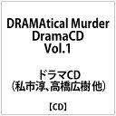 DRAMAtical Murder DramaCD Vol.1/CD/NCVC-003