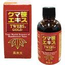 クマ笹エキス TWEBS GOLD 80g