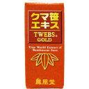 クマ笹エキス TWEBS GOLD 15g
