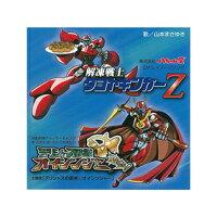 解凍戦士タコヤキンガーZ/デリシャスの勇者☆オイシンジャー/CDシングル(12cm)/BXDA-2008