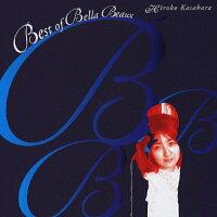 B-B-B(Best of Bella Beaux)/CD/BBCA-3005