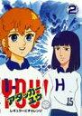 アタッカー YOU!(2)/DVD/LCDV-71031
