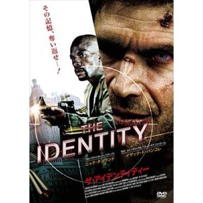 ザ・アイデンティティー/DVD/LCDV-71262