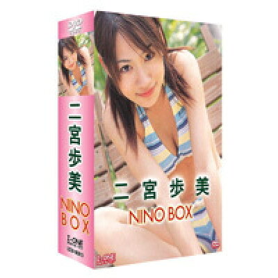 二宮歩美 Nino BOX/DVD/LCDV-90013