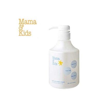 ママ&キッズ ナチュラルマーククリーム お得用サイズ