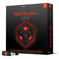 IK Multimedia/Total Studio 2 MAX アップグレード