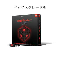IK Multimedia/Total Studio 2 MAX マックスグレード