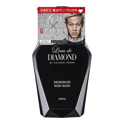 ロードダイアモンド バイ ケイスケ ホンダ 薬用デオドラントボディウォッシュ(500ml)