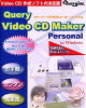 Query Video CD Maker Personal 1.0 for Windows