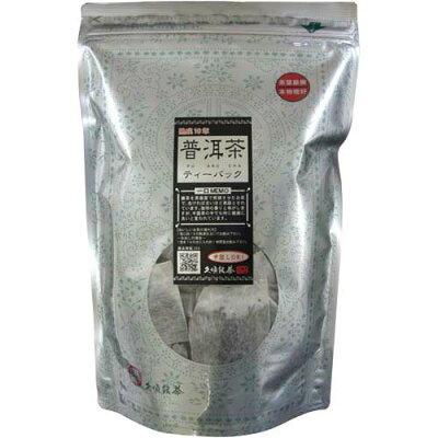 熟成10年 プーアル茶(5g*100p)