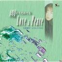 雨にうたれても Love&Peace/CDシングル(12cm)/XSL-3011