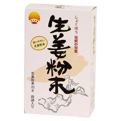 ムソー食品工業 生姜粉末 箱(20g*4袋入)