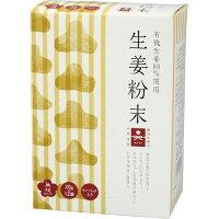 ムソー食品工業 生姜粉末 箱(20g*12袋入)