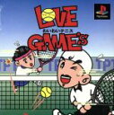 LOVE GAME'S