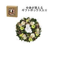 GREENHOUSE/ナチュラルリース M プレート付 グリーンアップル/3930-B インテリア雑貨 インテリア リース