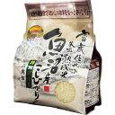 吉兆楽 雪蔵仕込み氷温熟成 魚沼産こしひかり特別栽培米 2Kg