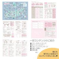 ハッピーダイアリーB6 Chidori/Black
