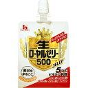 生ローヤルゼリー500(180g)