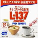 まもり高める乳酸菌L-137 パウダースティック(1.3g*30本入)