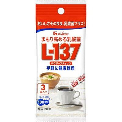 まもり高める乳酸菌l-137 パウダースティック(1.3g*3本入)