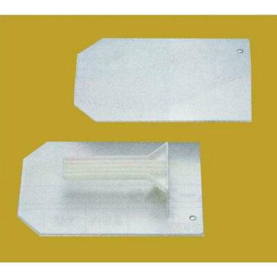 INOUE プラスチック盛板 ハンド型 小 11007
