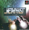 MetaPh List μ・X・2297