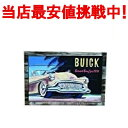 Handmade Sign Board ハンドメイド サインボード 木製 サインボード SU04 SB14-BUICK