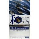 ケーツーコミュニケーションズ 和サプリ 青魚 3cap