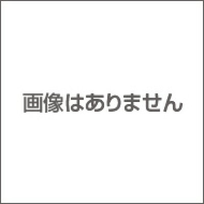 タゴール・ソング / シャルミラ・ロイ