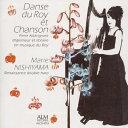 ルネサンス・ハープによる16世紀フランス音楽 王の踊りとシャンソン~ピエール・アテニャン 国王の楽譜印刷・出版屋 その功績~