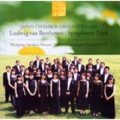 ベートーヴェン:交響曲第6番 ジャパン・チェンバー・オーケストラ