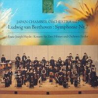Beethoven ベートーヴェン / Sym.7: Japan Chamber.o +haydn: Concerto For 2 Horns: 松崎裕、山本真