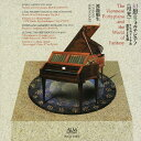幻想のフォルテピアノ≪月光≫ -クラヴィーアの歴史と名器 アルバム ALCD-1064