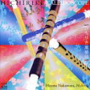 ひちりき萬華鏡 アルバム ALCD-65