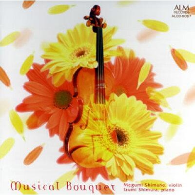 音楽の花束 -ヴァイオリンを愛する人へ/CD/ALCD-9067
