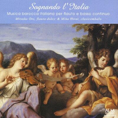 イタリアへの夢 イタリア・バロック室内楽選集/CD/ALCD-1093