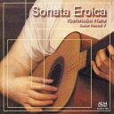 原善伸: Guitar Recital 5-sonata Eroica
